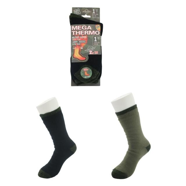 Mega Thermo Sokker, Unisex Army Style